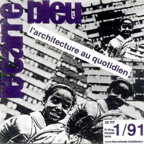 1 – 1991